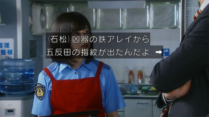 いきもの係 5話のキャプ143