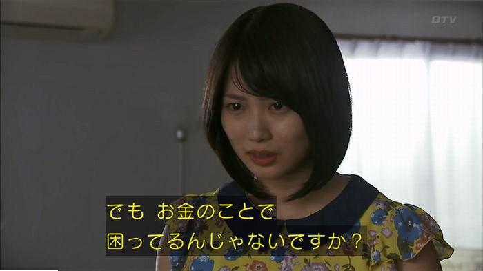 ウツボカズラの夢7話のキャプ402