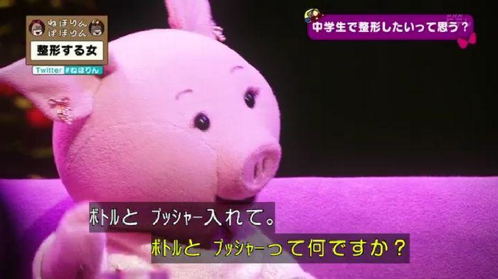 ねほりんぱほりんのキャプ94