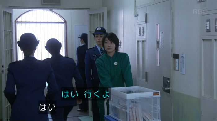 監獄のお姫さま 3話のキャプ262