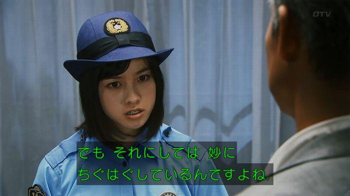 警視庁いきもの係 8話のキャプ765