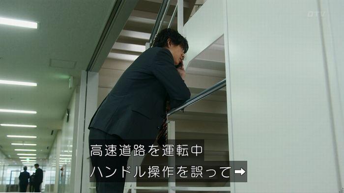警視庁いきもの係 9話のキャプ613