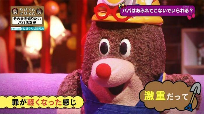 ねほりんぱほりんのキャプ79
