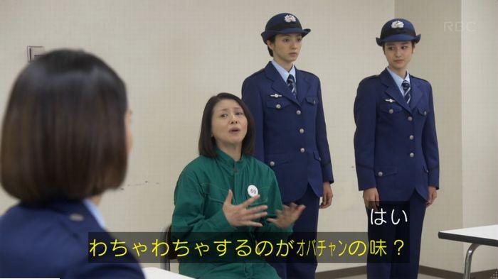 監獄のお姫さま 3話のキャプ157