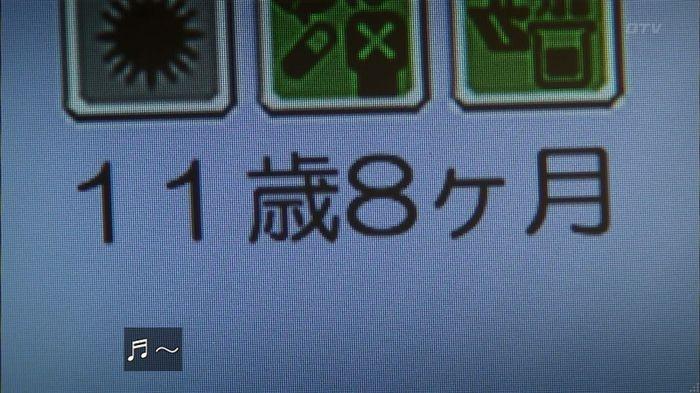 コード・ブルー4話のキャプ577