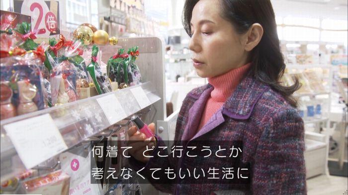 監獄のお姫さま 9話のキャプ369
