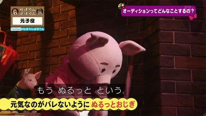 ねほりん元子役のキャプ83