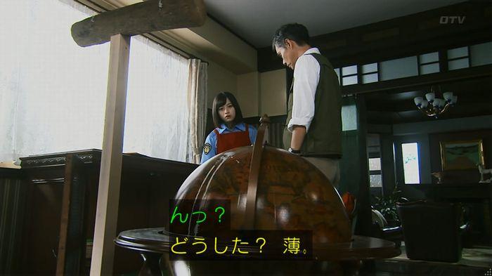 警視庁いきもの係 8話のキャプ243
