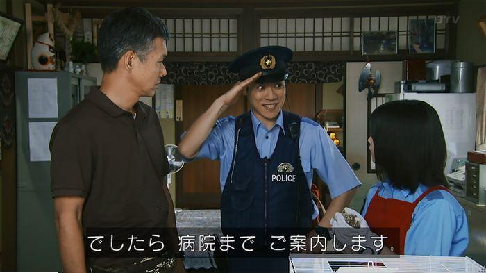 警視庁いきもの係 9話のキャプ199