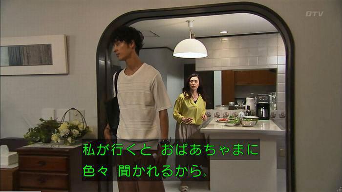 ウツボカズラの夢6話のキャプ174