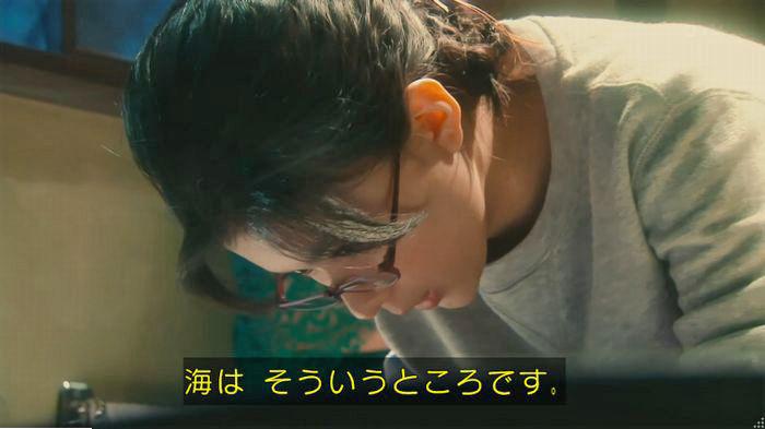 海月姫7話のキャプ534