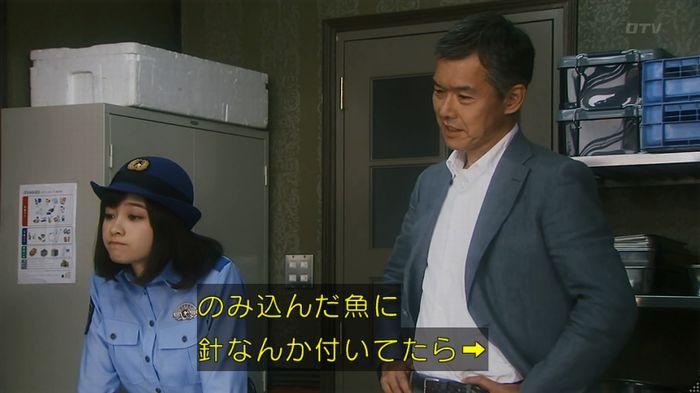 いきもの係 2話のキャプ283