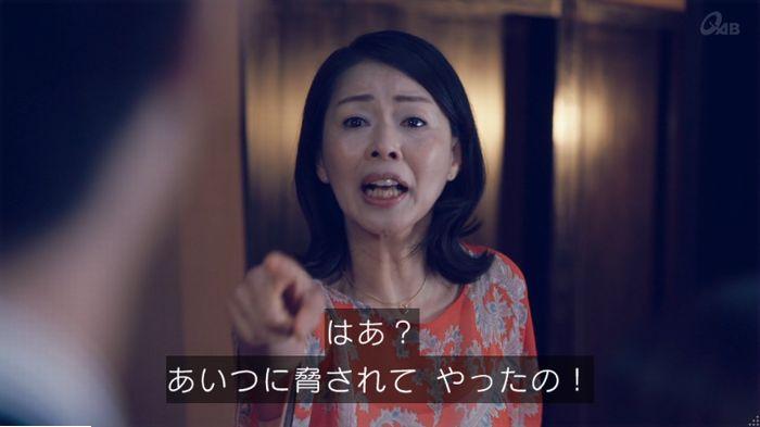 家政婦のミタゾノ 5話のキャプ737
