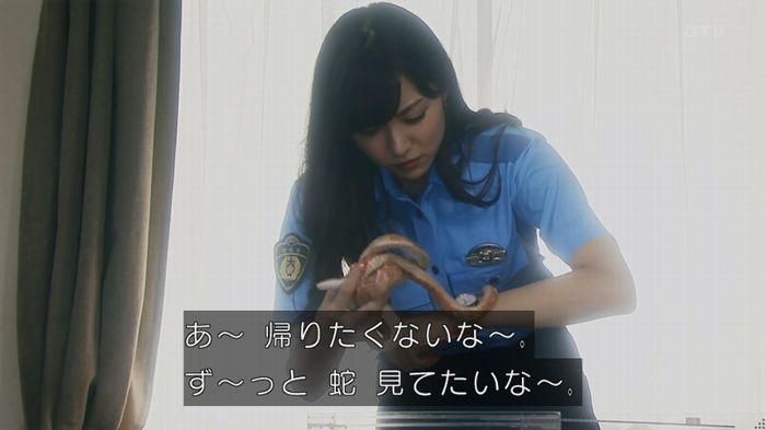 いきもの係 3話のキャプ211