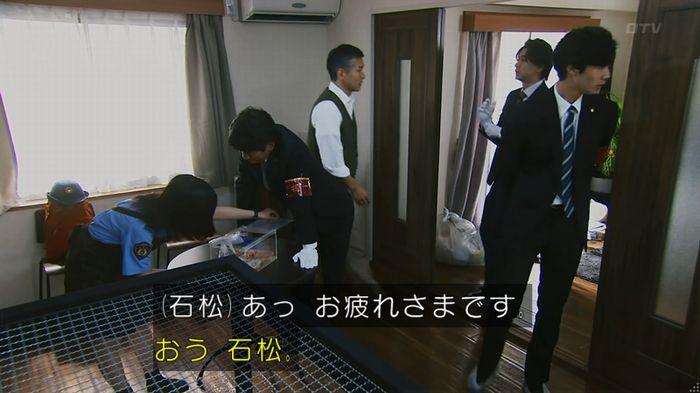 いきもの係 3話のキャプ461