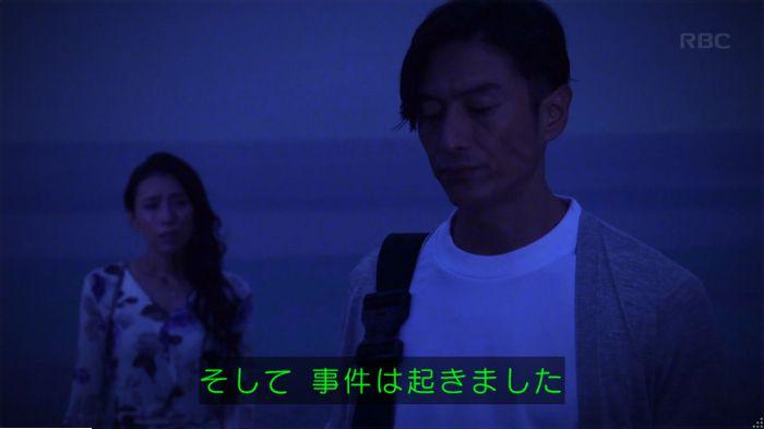 監獄のお姫さま 3話のキャプ416