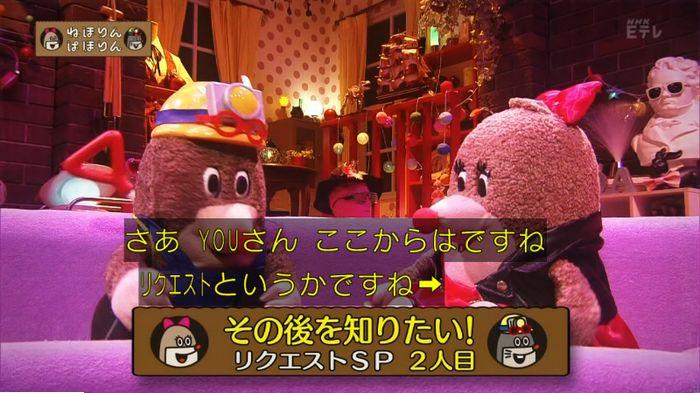 ねほりんぱほりんのキャプ173