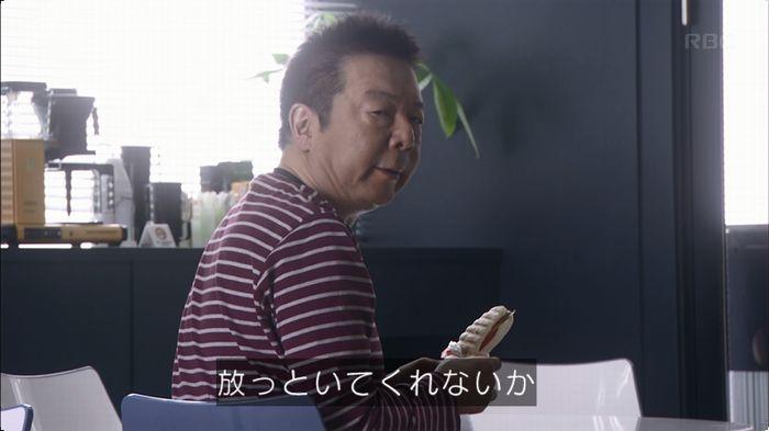 逃げ恥 8話のキャプ270