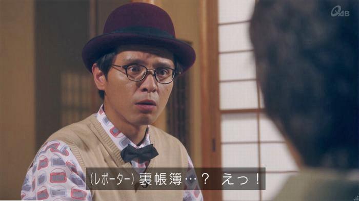 家政夫のミタゾノ7話のキャプ848
