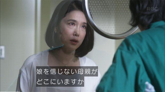 監獄のお姫さま 5話のキャプ574