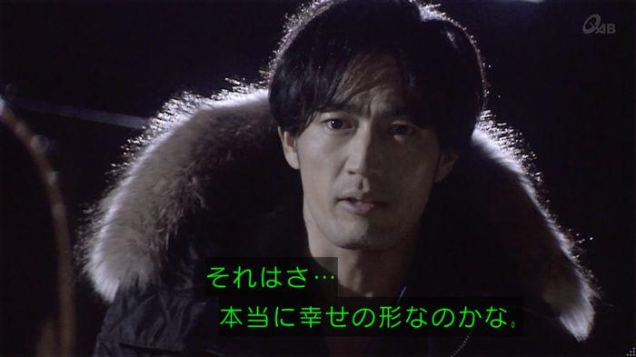 奪い愛 5話のキャプ692