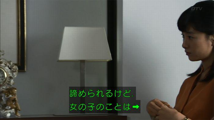 ウツボカズラの夢4話のキャプ162