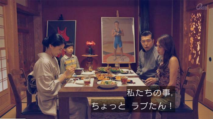 家政婦のミタゾノ 7話のキャプ361