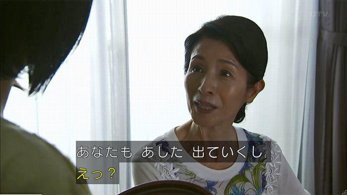 ウツボカズラの夢7話のキャプ329