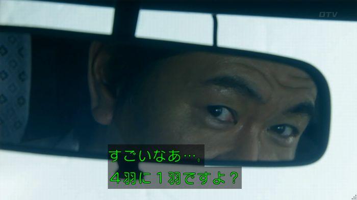 いきもの係 2話のキャプ99