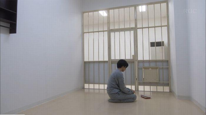 監獄のお姫さま 最終話のキャプ147
