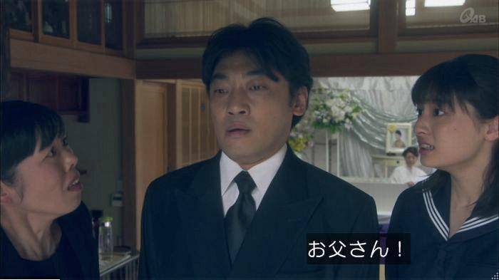 家政夫のミタゾノ4話のキャプ614