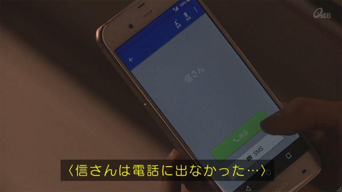 奪い愛 5話のキャプ756