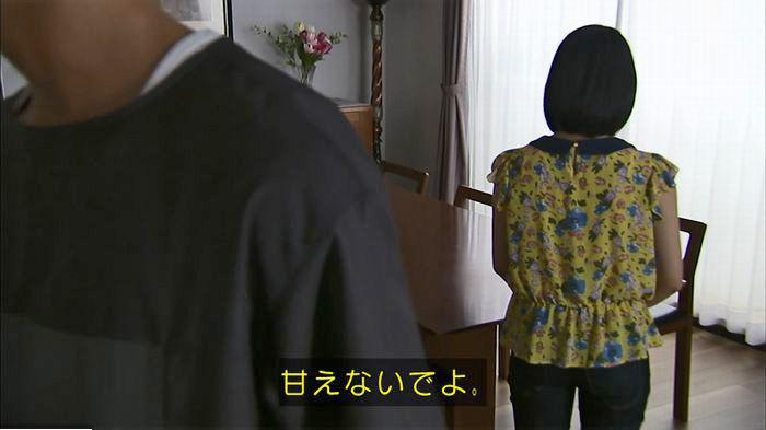 ウツボカズラの夢7話のキャプ429