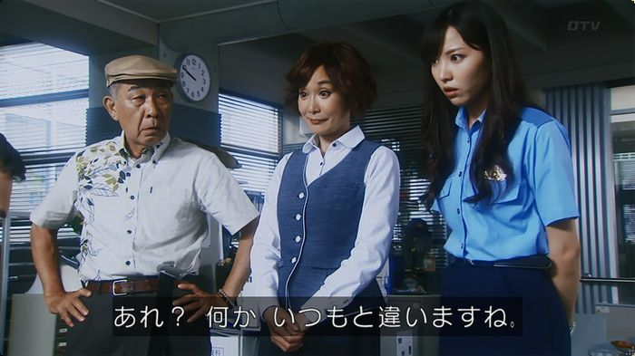 いきもの係 5話のキャプ23
