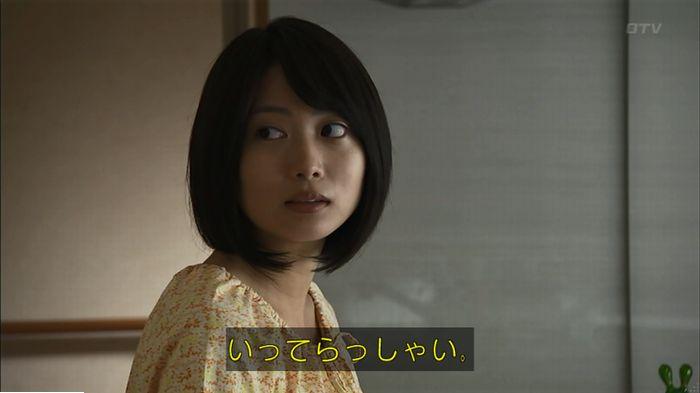 ウツボカズラの夢6話のキャプ17