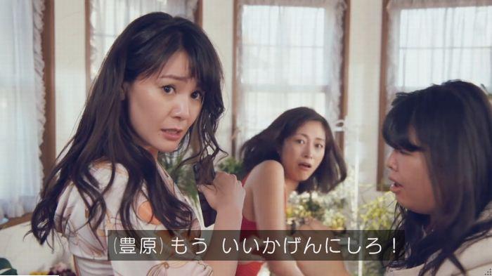 家政婦のミタゾノ 2話のキャプ754