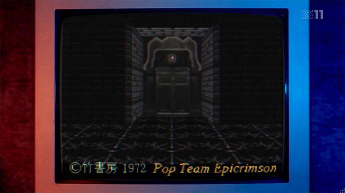 ポプテピピックのキャプ178