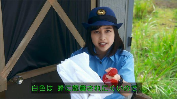 警視庁いきもの係 最終話のキャプ200