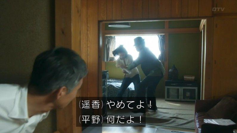 いきもの係 4話のキャプ33