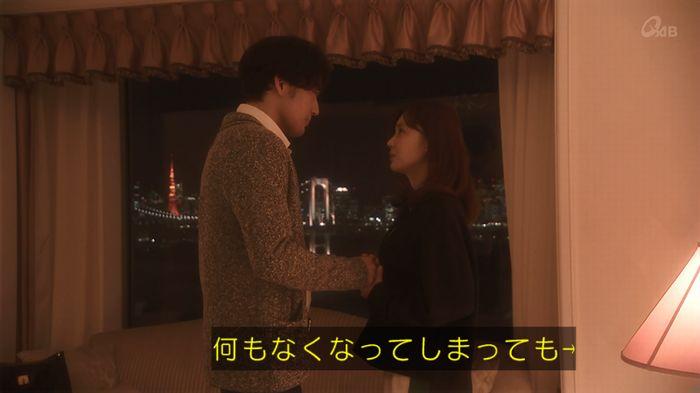 奪い愛 5話のキャプ785