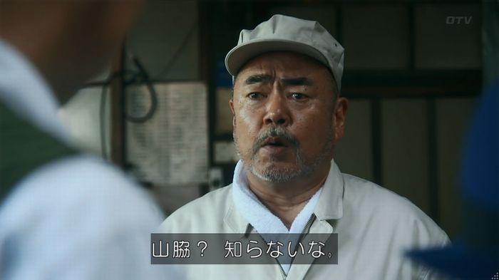 いきもの係 3話のキャプ585