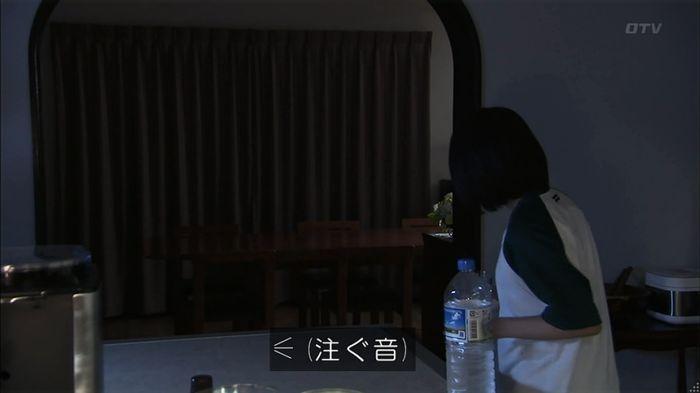 ウツボカズラの夢4話のキャプ561