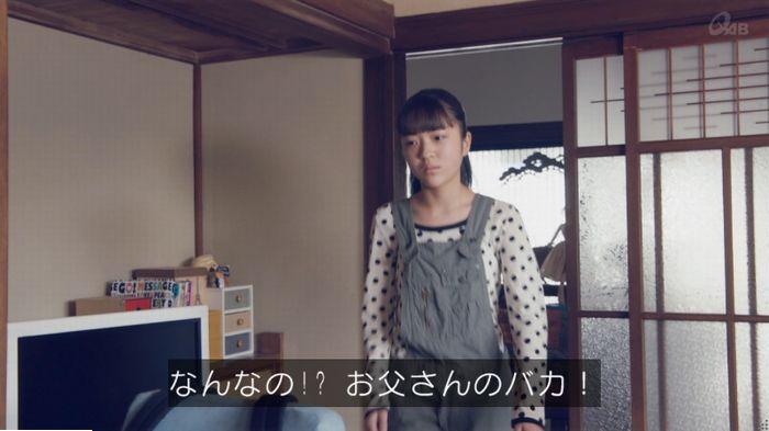 家政婦のミタゾノ 5話のキャプ526