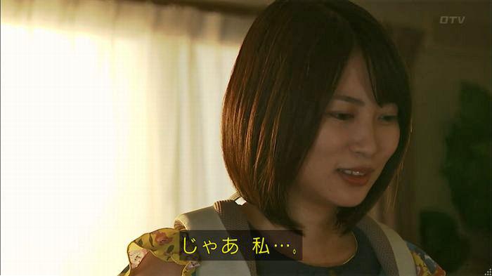 ウツボカズラの夢7話のキャプ483