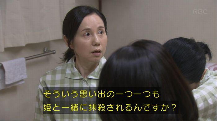 監獄のお姫さま 6話のキャプ144