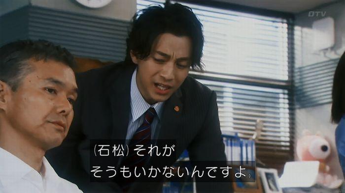 いきもの係 2話のキャプ83