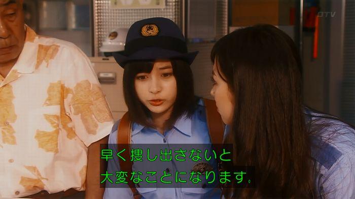 警視庁いきもの係 8話のキャプ407