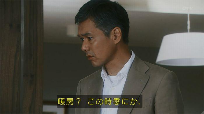 いきもの係 3話のキャプ159