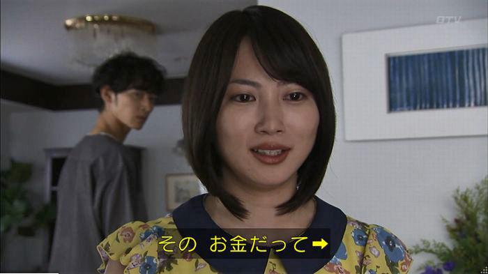 ウツボカズラの夢7話のキャプ434