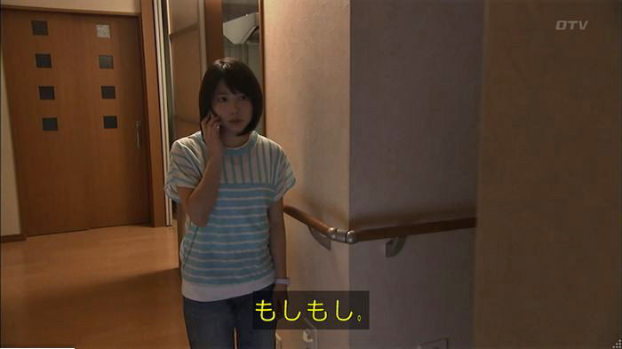 ウツボカズラの夢6話のキャプ369